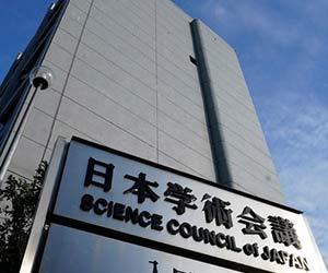 日本学術会議のビル外観の画像