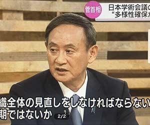 菅首相10月26日放送「ニュースウォチ9」の画像