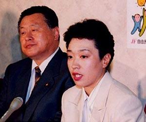 1995年の橋本聖子と森喜朗