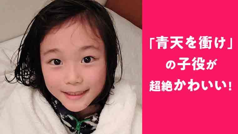 小林優仁シャンプー後の顔アップ画像