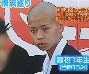 野田クリスタル「学校へ行こう」