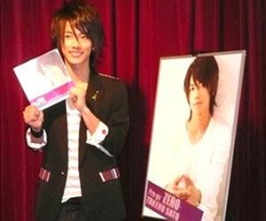 佐藤健2007年肺気胸を患った頃の画像