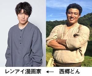 鈴木亮平の体重変化比較画像