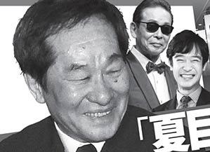 田辺エージェンシーの田邊昭知社長の顔画像