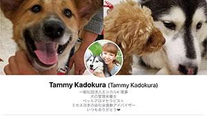 門倉民江のFacebook