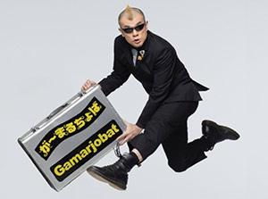 が〜まるちょばHIRO-PON(ひろぽん)の画像