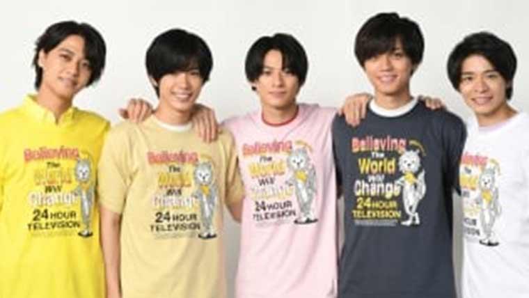 キンプリ24時間テレビ2021