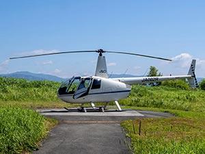 有吉の夏休み2021「ヘリコプターで空中散歩」