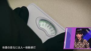 マスクドシンガーウルフと体重計