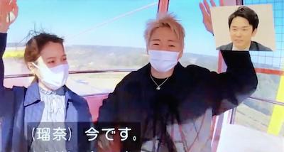 トリンドル瑠奈と武尊が観覧車に乗っている画像