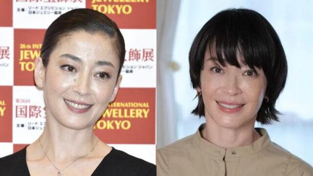 宮沢りえの顔が変わった過去と現在比較画像