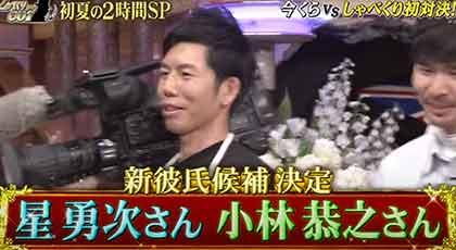 日本テレビカメラマンの星勇次