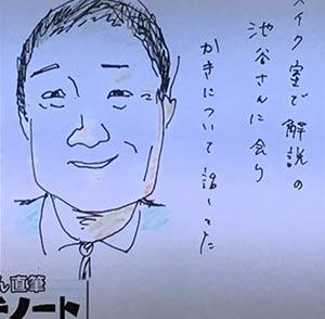 新藤晴一のイラスト『ハルイチノオト』